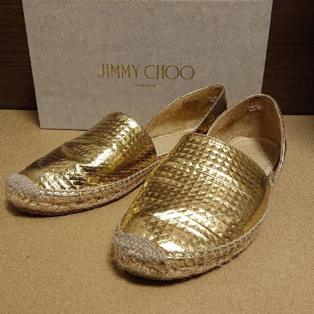 JIMMY CHOO(ジミーチュウ)のJIMMY CHOO エスパドリーユ ゴールドレザー レディースの靴/シューズ(スリッポン/モカシン)の商品写真