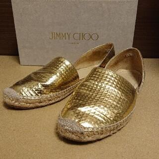 ジミーチュウ(JIMMY CHOO)のJIMMY CHOO エスパドリーユ ゴールドレザー(スリッポン/モカシン)