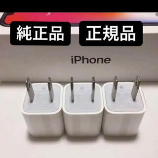 アップル(Apple)のApple 純正品 正規品 3個セット 中古美品(バッテリー/充電器)