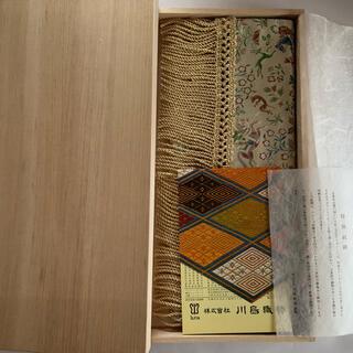 新品 川島織物テーブルセンター(ローテーブル)