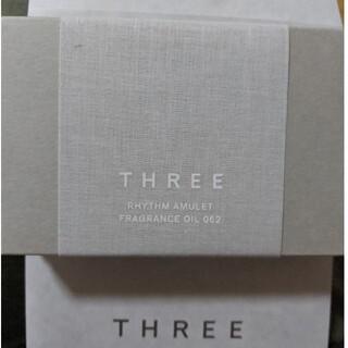スリー(THREE)のTHREE フレグランスオイル UVプロテクト試供品(その他)