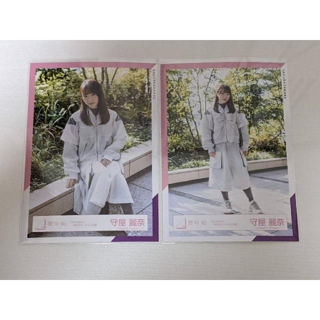 櫻坂46 守屋麗奈 BuddiesMV 生写真 エンタメ/ホビーのタレントグッズ(アイドルグッズ)の商品写真