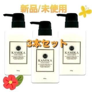 KAMIKA カミカ 黒髪クリームシャンプー 400g×3本