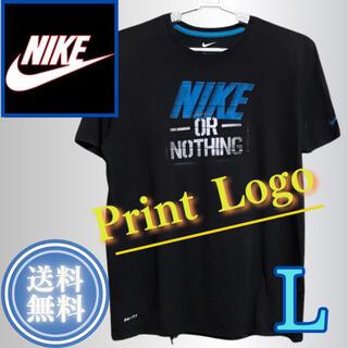 NIKE - NIKE ナイキ DRY-FIT 半袖 Tシャツ メンズ プリントロゴ ブラック