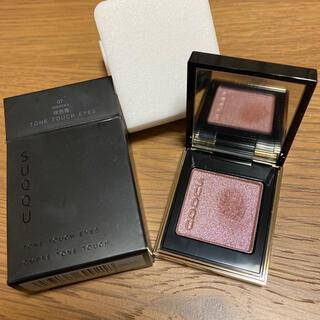 SUQQU - SUQQU トーンタッチアイズ07 桜色香
