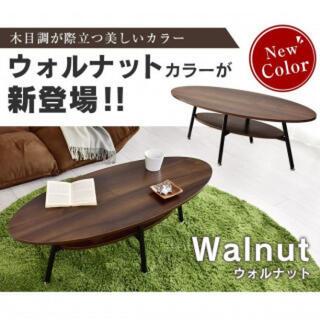 テーブル カフェテーブル ローテーブル コーヒー センターテーブル シンプル(ローテーブル)