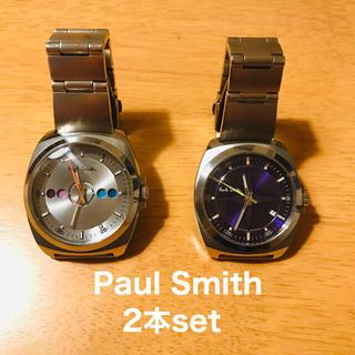 Paul Smith - Paul Smith ポールスミス 腕時計2本セット