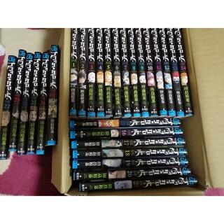集英社 - ブラッククローバー 1〜26巻+16.5巻セット