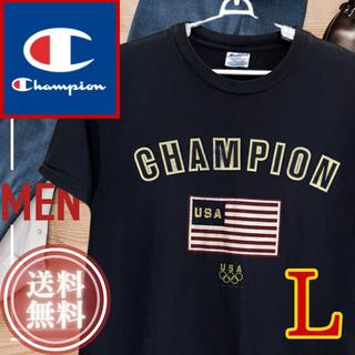 Champion - チャンピオン champion 星条旗 オリンピック Tシャツ メンズ 古着