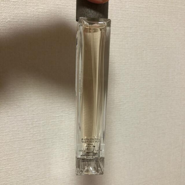 LOEWE(ロエベ)のオードゥ パルファン ロエベ 001 マン コスメ/美容の香水(ユニセックス)の商品写真
