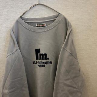 ユーピーレノマ(U.P renoma)の【U.P renoma】ユーピーレノマ スウェット 刺繍 デカロゴ(スウェット)