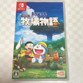ニンテンドースイッチ(Nintendo Switch)のゆいこ様専用✩.*˚ドラえもん のび太の牧場物語 Switch  ニンテンドー(家庭用ゲームソフト)