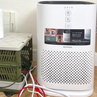 アイリスオーヤマ - 空気清浄機10畳 ほこり 花粉 ハウスダスト ウイルス 除去 静音 空気清浄機