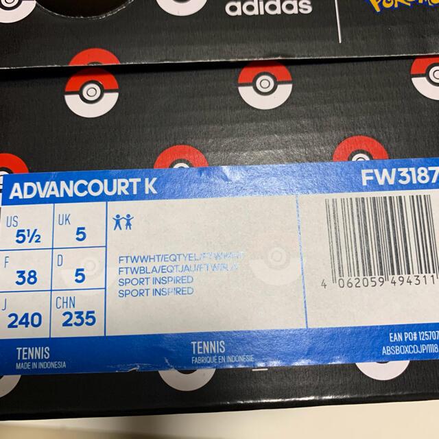adidas(アディダス)のadidas ポケモンアドバンテージ シューズ 24.0 レディースの靴/シューズ(スニーカー)の商品写真
