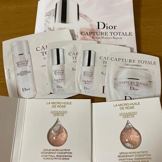 Christian Dior - ディオール コスメ サンプル