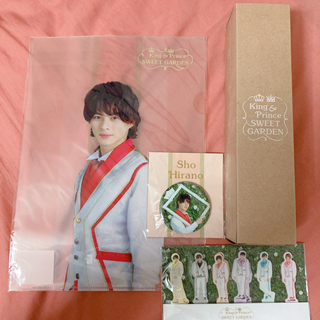 Johnny's - King&Prince SWEET GARDEN 平野紫耀 セット