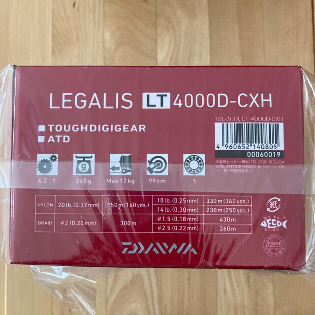 DAIWA(ダイワ)のダイワ リール 18レガリス 4000D-CXH スポーツ/アウトドアのフィッシング(リール)の商品写真