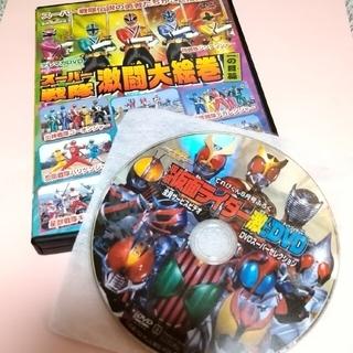 DVD スーパー戦隊シリーズ集結 仮面ライダー集結 おまけシール(キッズ/ファミリー)