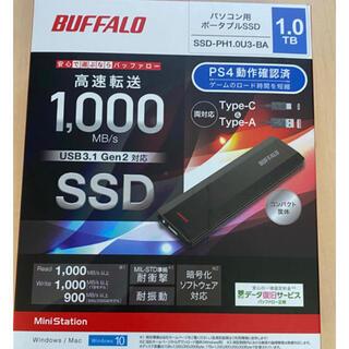 Buffalo - バッファロー SSD-PH1.0U3-BA 2台