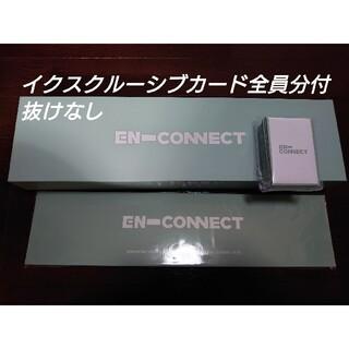 新品未使用 ENHYPEN エナイプン ペンミ トレカ 10セット