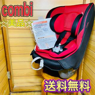combi - ☆安心設計☆ 美品combi ミニマグランデ チャイルドシート レッドルースター