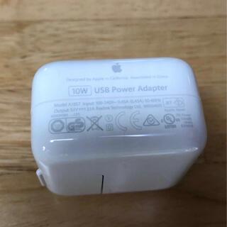 アップル(Apple)の美品 iPad ACアダプター 10W  iPhone 高速充電器(バッテリー/充電器)