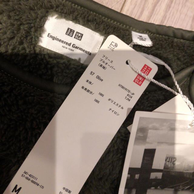 Engineered Garments(エンジニアードガーメンツ)の新品 エンジニアドガーメンツ ユニクロ フリース スウェット パーカー tシャツ メンズのトップス(スウェット)の商品写真