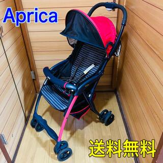 Aprica - ☆美品☆ Aprica アップリカ マジカルエア ソリッドレッド ベビーカー