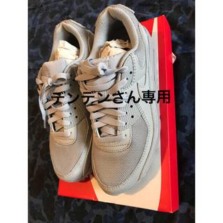 NIKE - ☆新品Nike ナイキAIR MAX90 GREY グレー US8 ☆