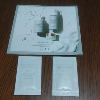 OSAJI KAI 化粧水と美容液 サンプル(サンプル/トライアルキット)