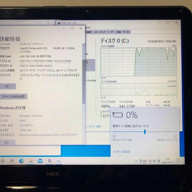 NEC(エヌイーシー)の訳ありジャンク格安 ノートパソコン本体 Windows10 NEC スマホ/家電/カメラのPC/タブレット(ノートPC)の商品写真