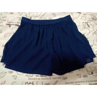 ジーユー(GU)のGU  キュロットスカート(紺色)(キュロット)