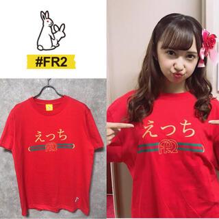 シュプリーム(Supreme)の【即完売品】FR2 えっちTシャツ コットン RED プリント(Tシャツ(半袖/袖なし))