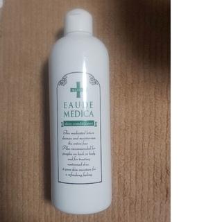 ホワイトクリア  オードメディカ化粧水(洗顔料)
