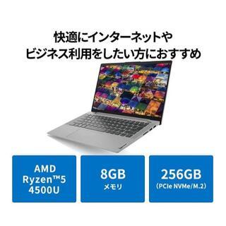 Lenovo - 【新品未開封】Lenovo IdeaPad Slim 550 他おまけ3つ