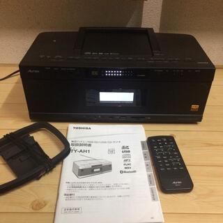 東芝 - TOSHIBA Aurex TY-AH1 CDプレイヤー東芝 ハイレゾ音源対応