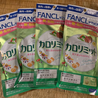 FANCL - ファンケル カロリミット 40粒入 4袋