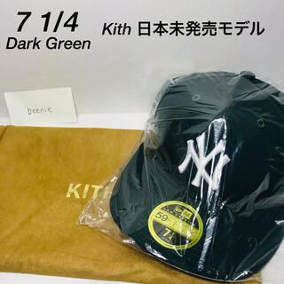 Kith New York Yankees New Era Green 1/4