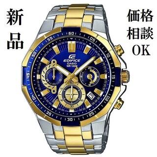 カシオ(CASIO)のカシオ エディフィス クロノグラフ ゴールド&サファイヤブルー 平行輸入(腕時計(アナログ))