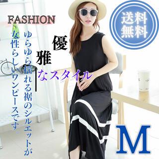 マキシ丈 ロングワンピース レディース カジュアル 韓国ファッション ブラック
