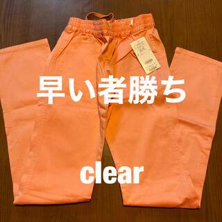 クリア(clear)のクリア パンツ(カジュアルパンツ)