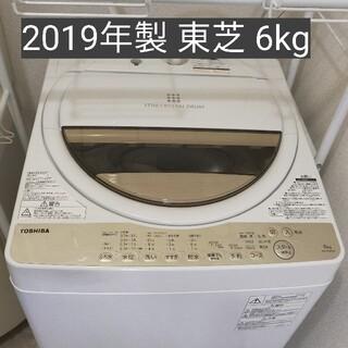 東芝 -  2019年製 東芝 6kg 洗濯機 近場配送可 TOSHIBA AW-6G8