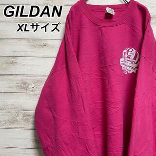 GILDAN - XLサイズ 古着 ギルダン スウェット トレーナー  プリント 企業ロゴ