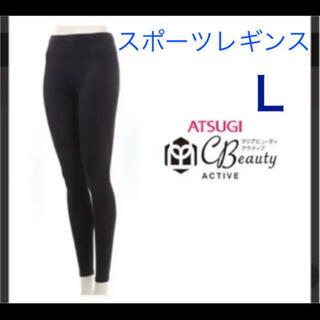 Atsugi