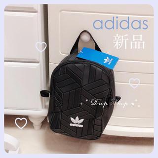 アディダス(adidas)の𓊆 新品adidas ♥︎ 3Dミニ バックパックリュック 𓊇 (リュック/バックパック)