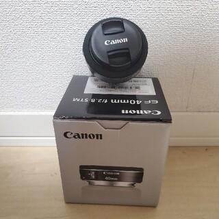 Canon - Canonキャノン単焦点レンズ EF40mm F2.8 STM