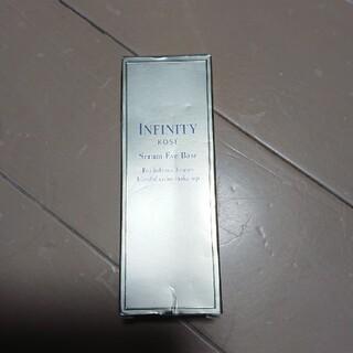 インフィニティ(Infinity)のインフィニティセラムアイベース(化粧下地)