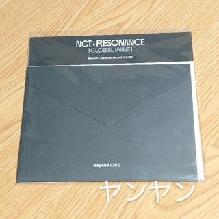 ヤンヤン Beyond LIVE AR チケット RESONANCE(K-POP/アジア)