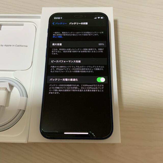 iPhone(アイフォーン)のiPhone12mini 128GB ブルー スマホ/家電/カメラのスマートフォン/携帯電話(スマートフォン本体)の商品写真