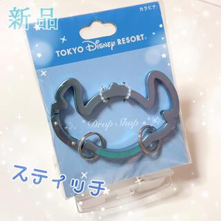 ディズニー(Disney)の𓊆 新品美品 ♡ Disney スティッチ カラビナ 𓊇 (キーホルダー)